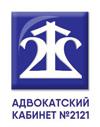 адвокат Клопова Ирина