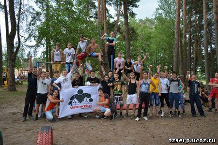 В Серпухове состоялся Фестиваль street work out